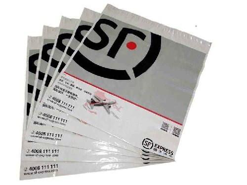 envelope coextrusado impresso